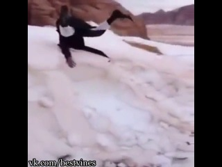How Arabs play in snow